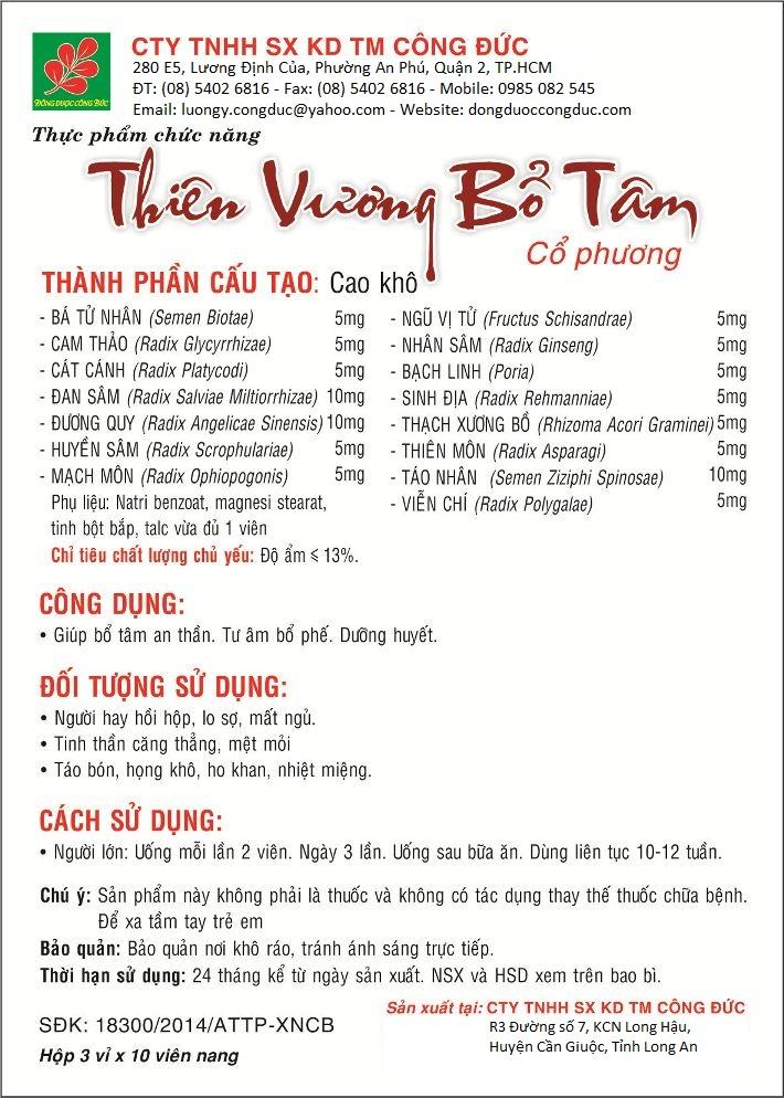 thien-vuong-bo-tam-van-hoa-minh